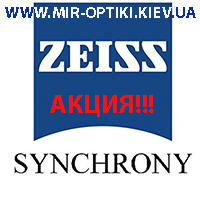 Synchrony Single Vision Sph 1.5 POL Brown/Grey/Pioneer. АКЦИЯ!!