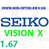 Seiko VISION X 1.67 Transitions/SENSITY. АКЦИЯ!!